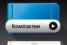 Sony Компактни фотоапарати
