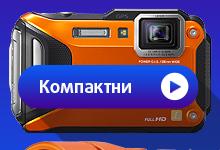 Panasonic Компактни камери